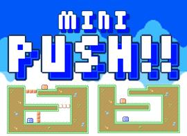 Mini Push