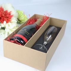 seasonal gift packaging