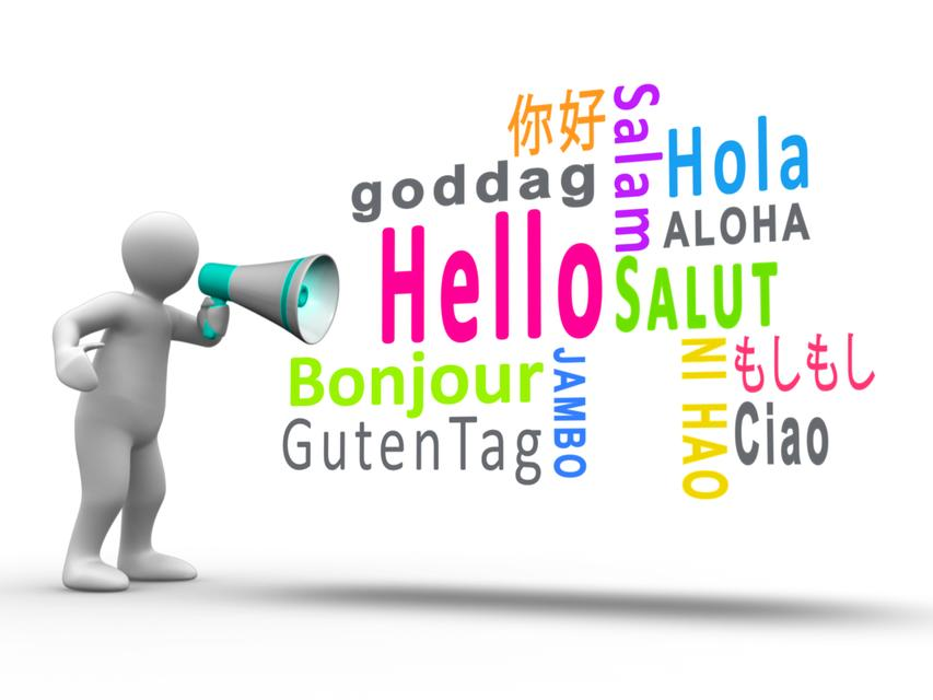 """White figure revealing hello in different languages with a megaphone"" stock image"