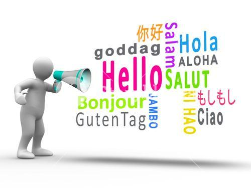 White figure revealing hello in different languages with a megaphone