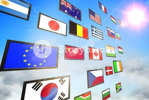 Screen collage showing international flags