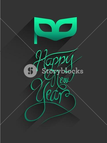 Happy new year vector in embossed green and gold
