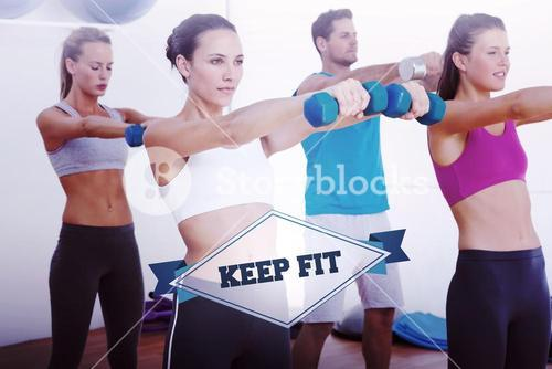 The word keep fit and class exercising with dumbbells