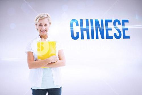 Chinese against grey background