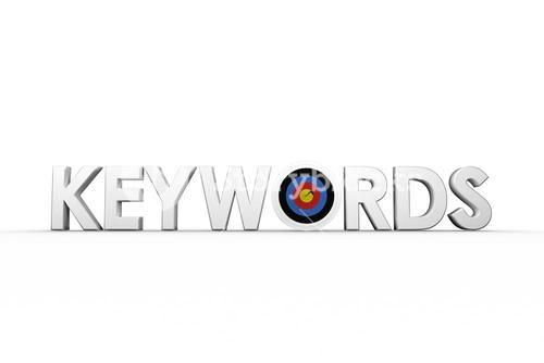 Illustrative image of the word keywords