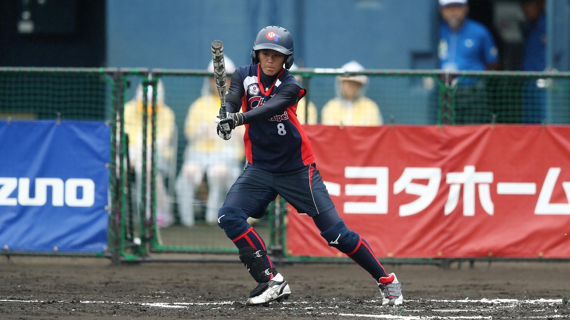 Lai Men Tsing at bat for Chinese Taipei