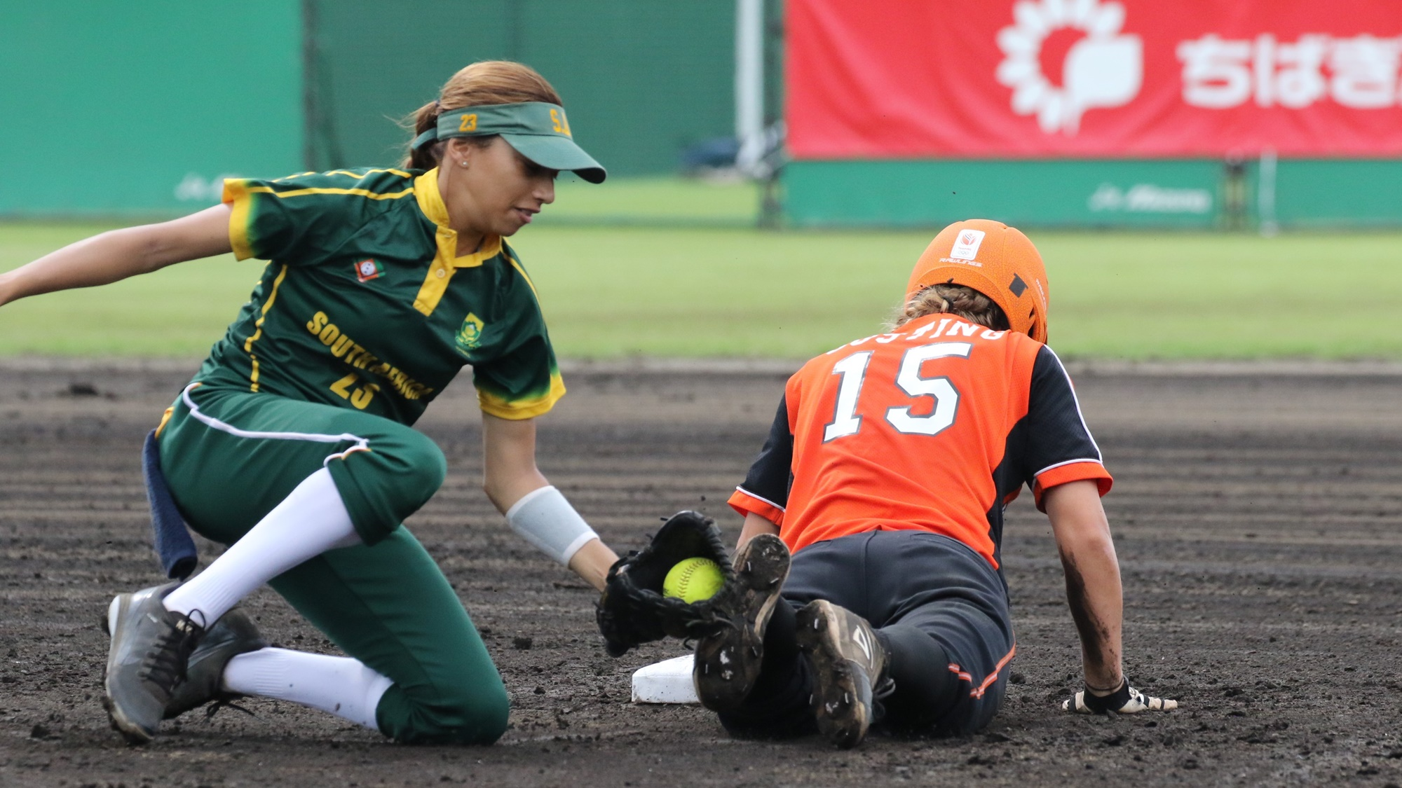 Oosting avoids a tag by Elizabeth Bischoff and reaches second