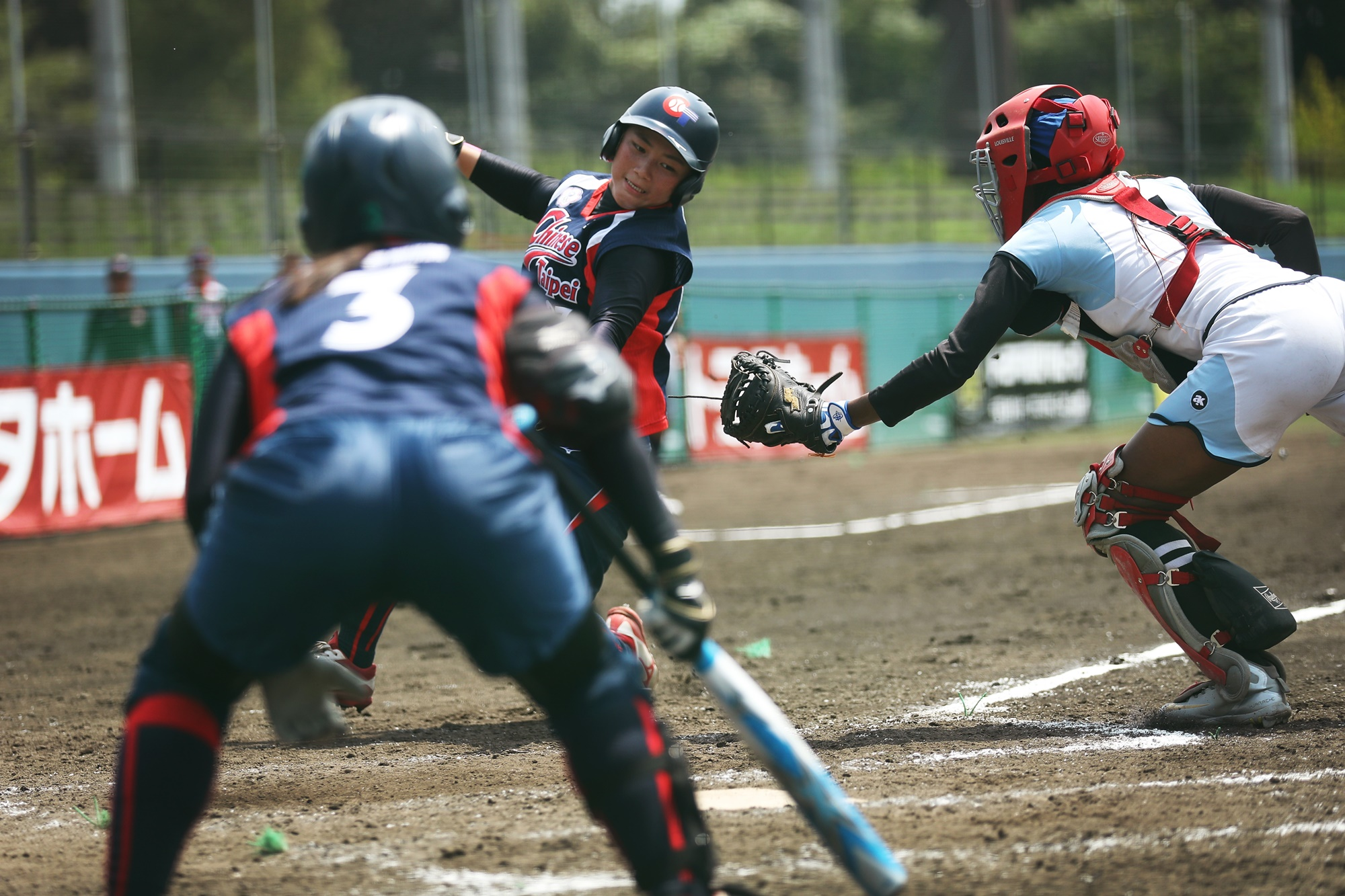 Chinese Taipei scores in a three run fourth that opened the score