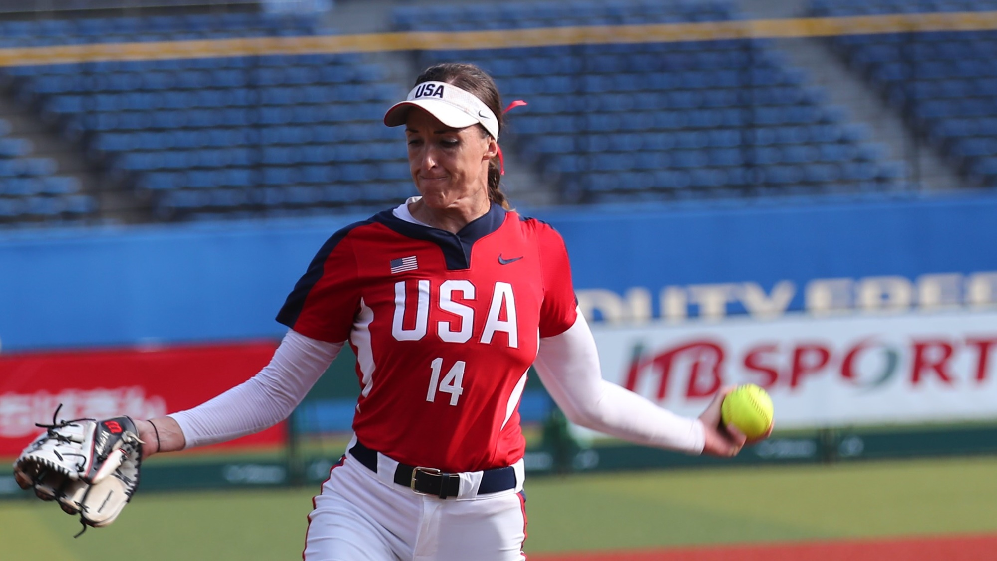 Monica Abbott starred: 18 strike outs in 7 innings