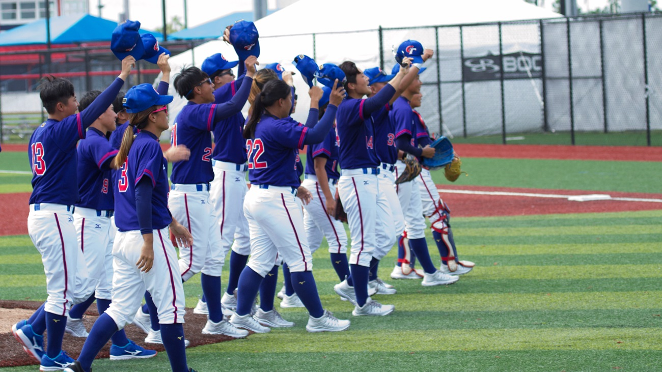 Chinese Taipei won thanks to a six-run third inning
