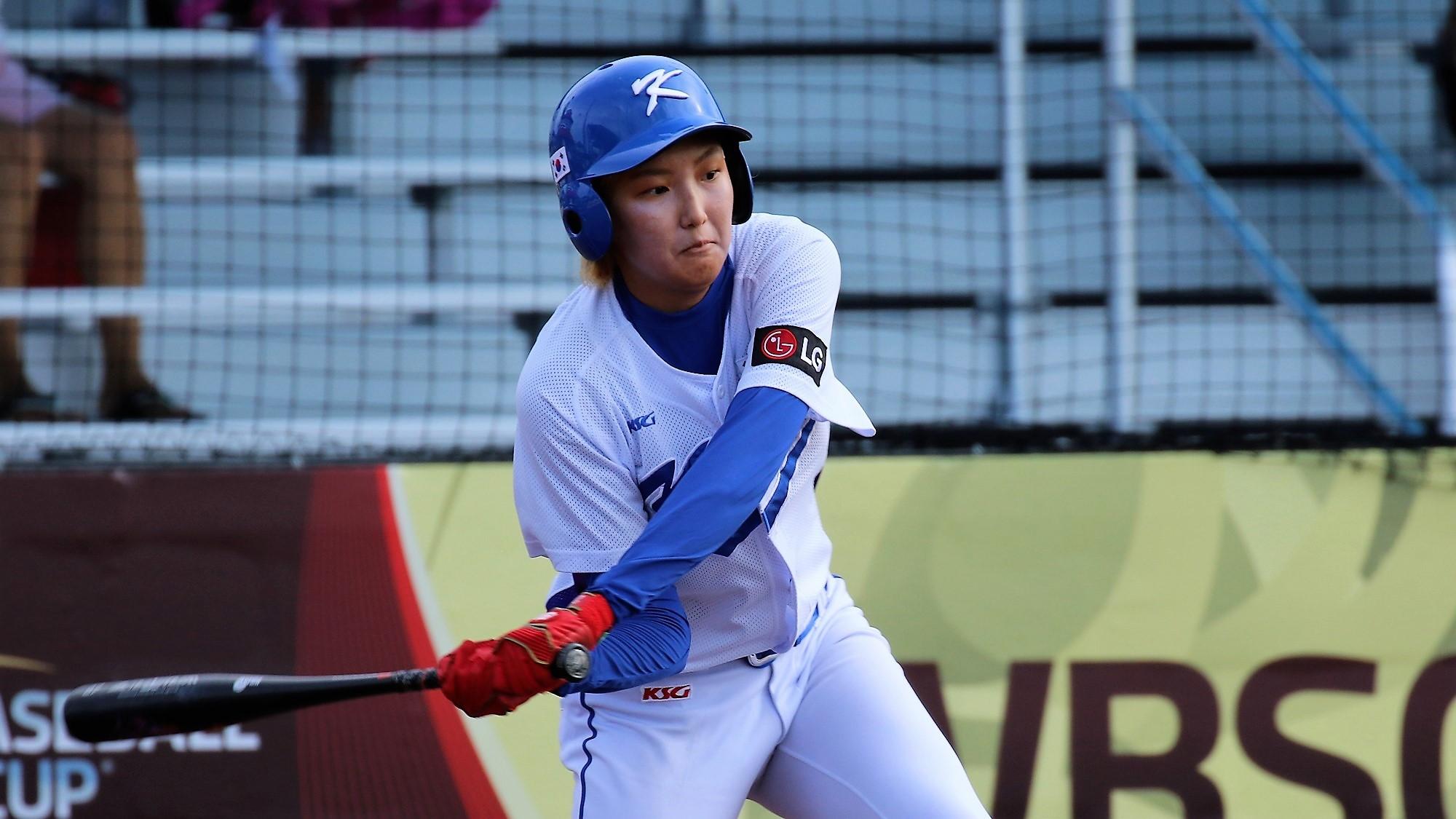 Han Jiyoom of Korea at bat against Cuba