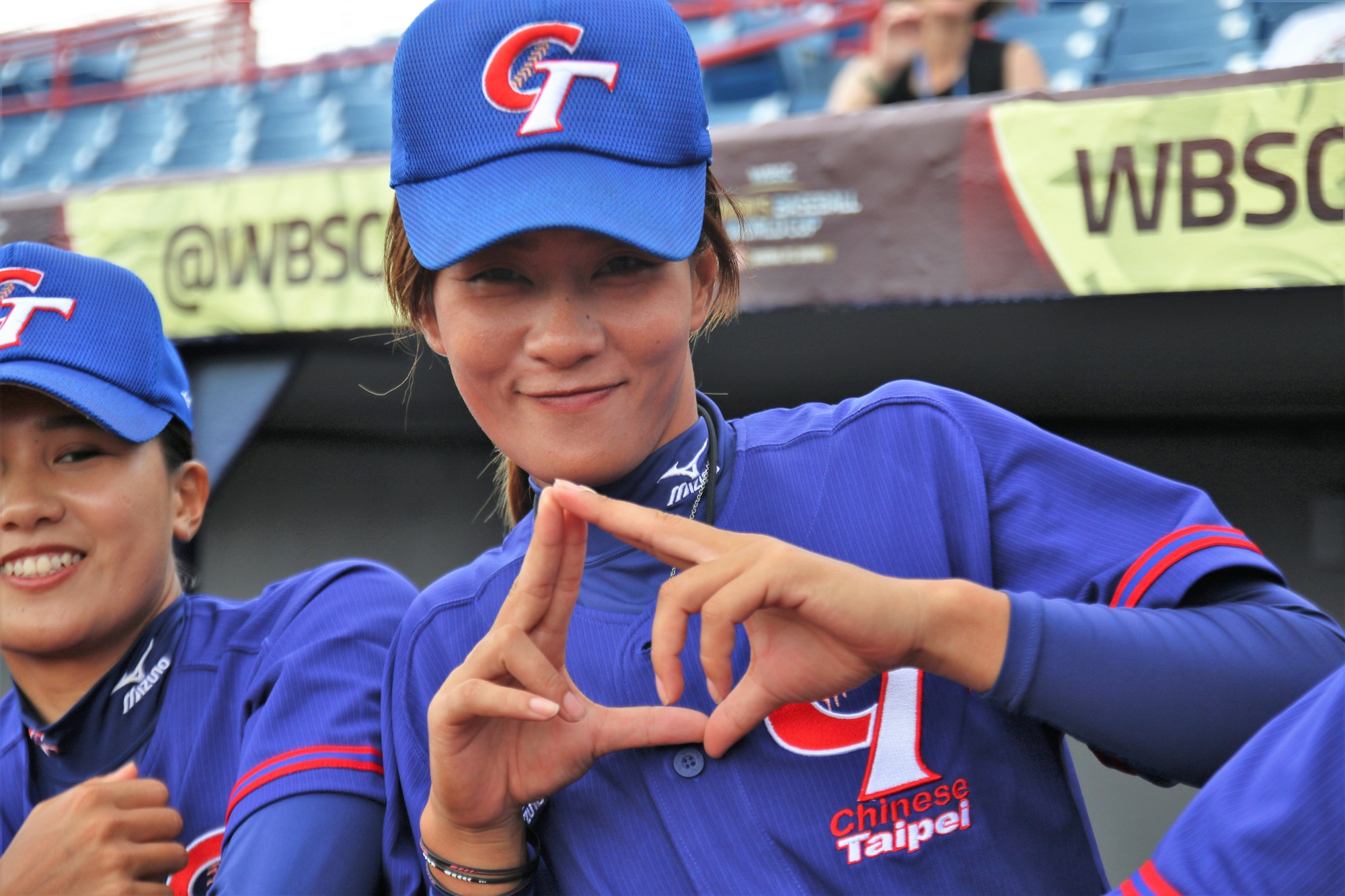 High spirits in Chinese Taipei dug out before the game started