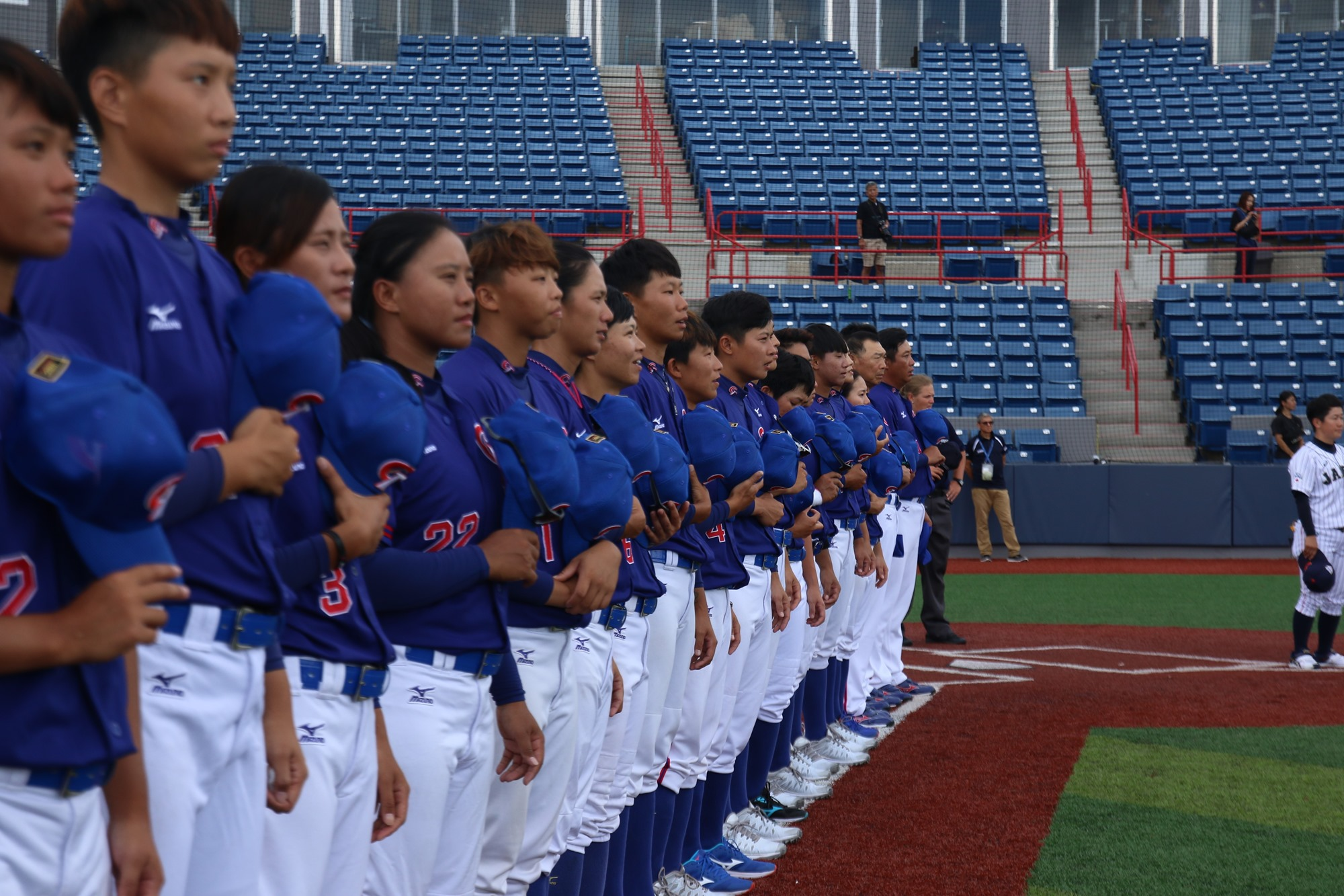 Chinese Taipei during the National Anthem