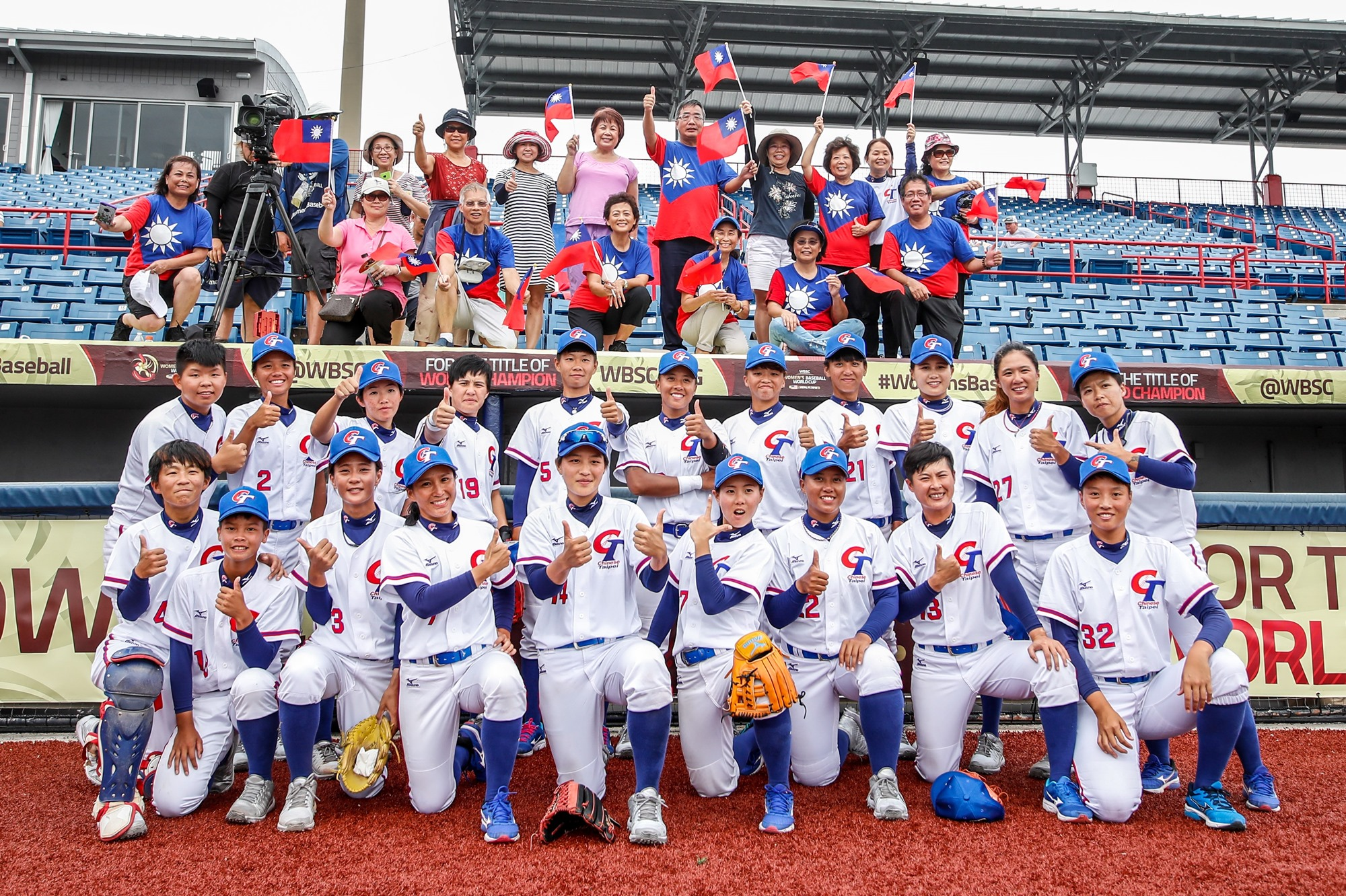 Chinese Taipei celebrates with fans: it's the first ever final in the Women's Baseball World Cup