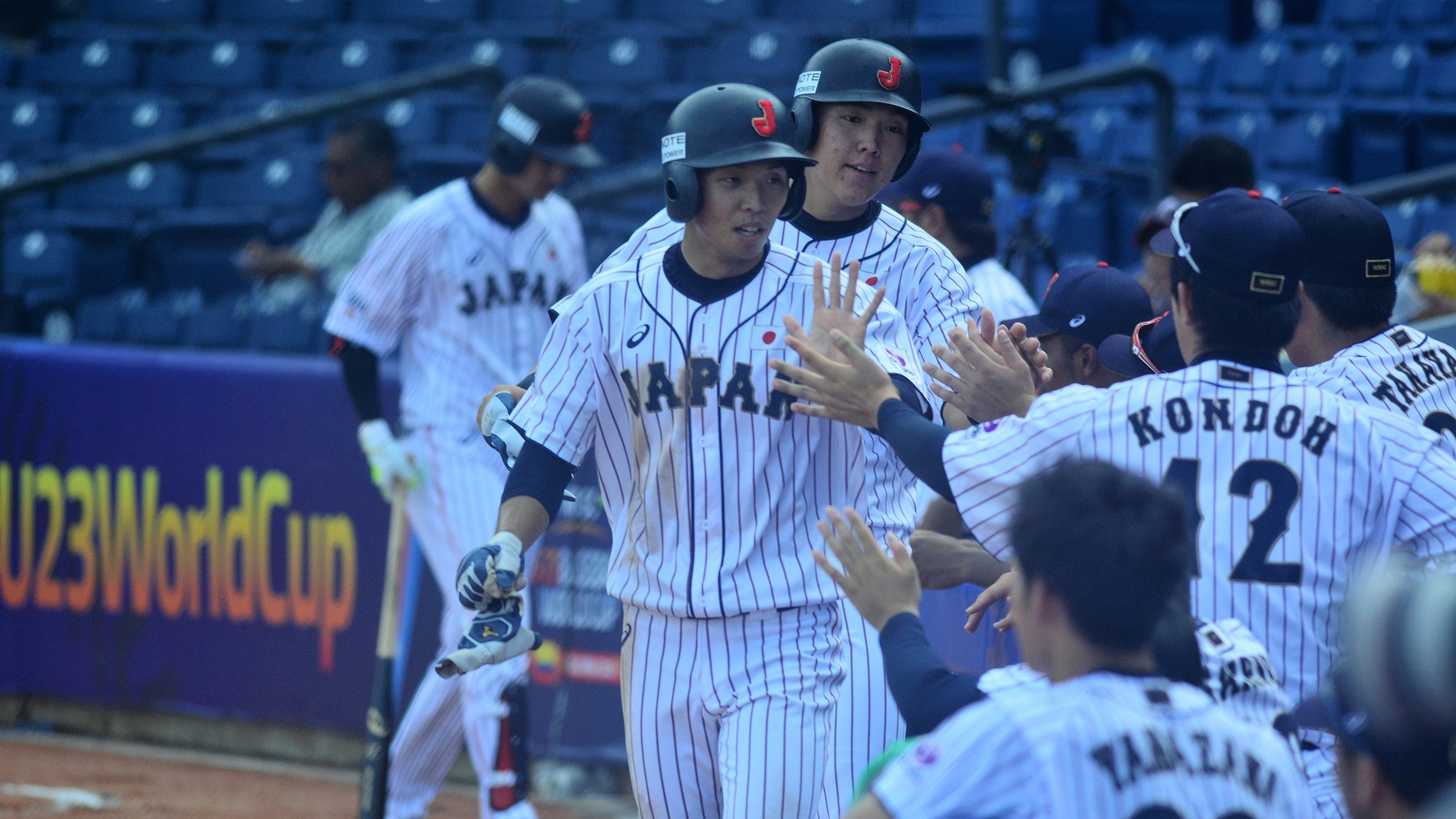 The defending U-23 World Champions Japan hit three home runs to record the first win