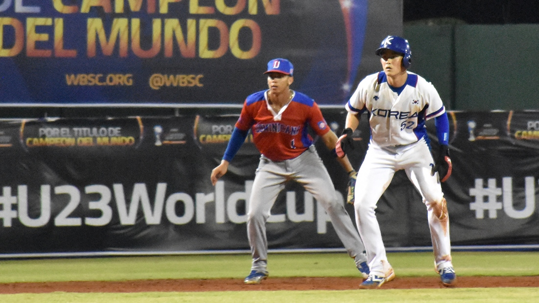 Dominican Republic defeated Korea and remaind unbeaten