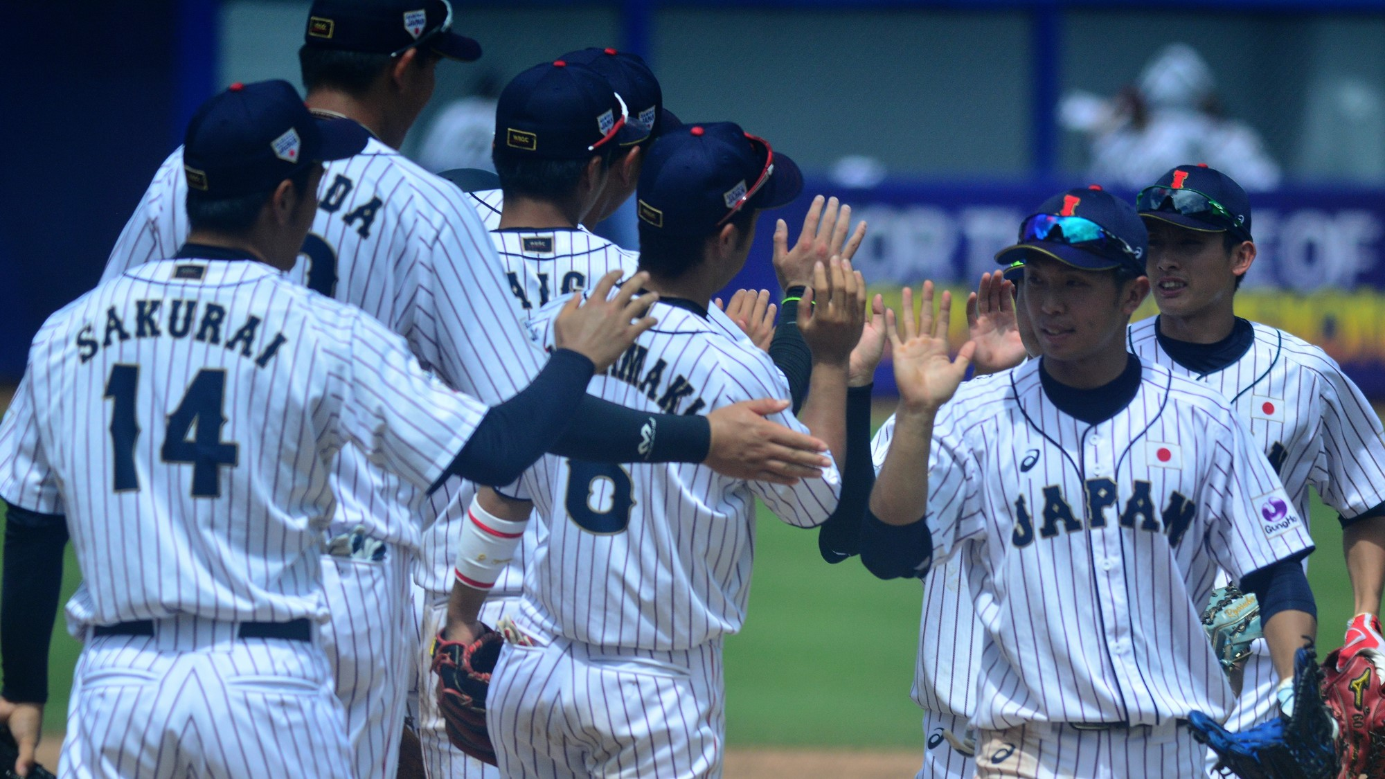 Japan is now certain to be in the super round of the U-23 Baseball World Cup