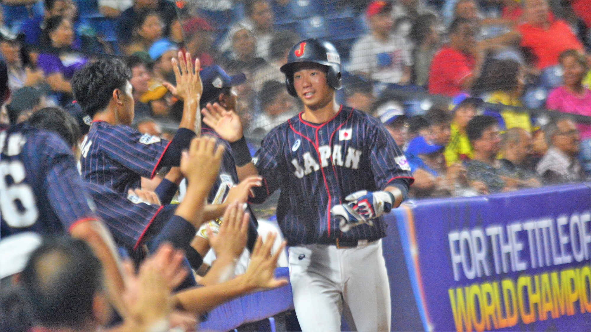 Japan celebrates a run