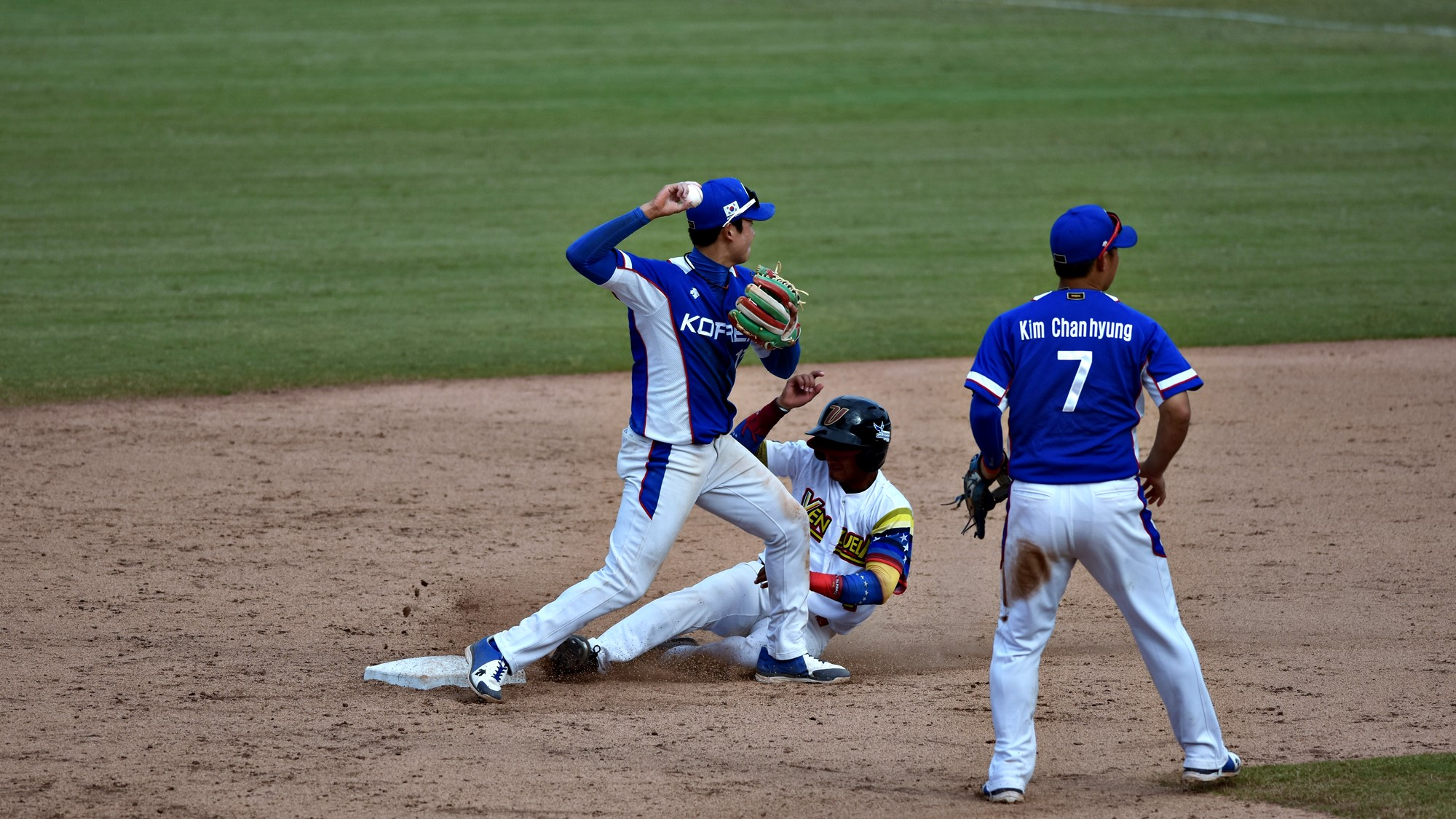 Choe Tae Seong, the hero against Mexico on Saturday, fails to complete a double play