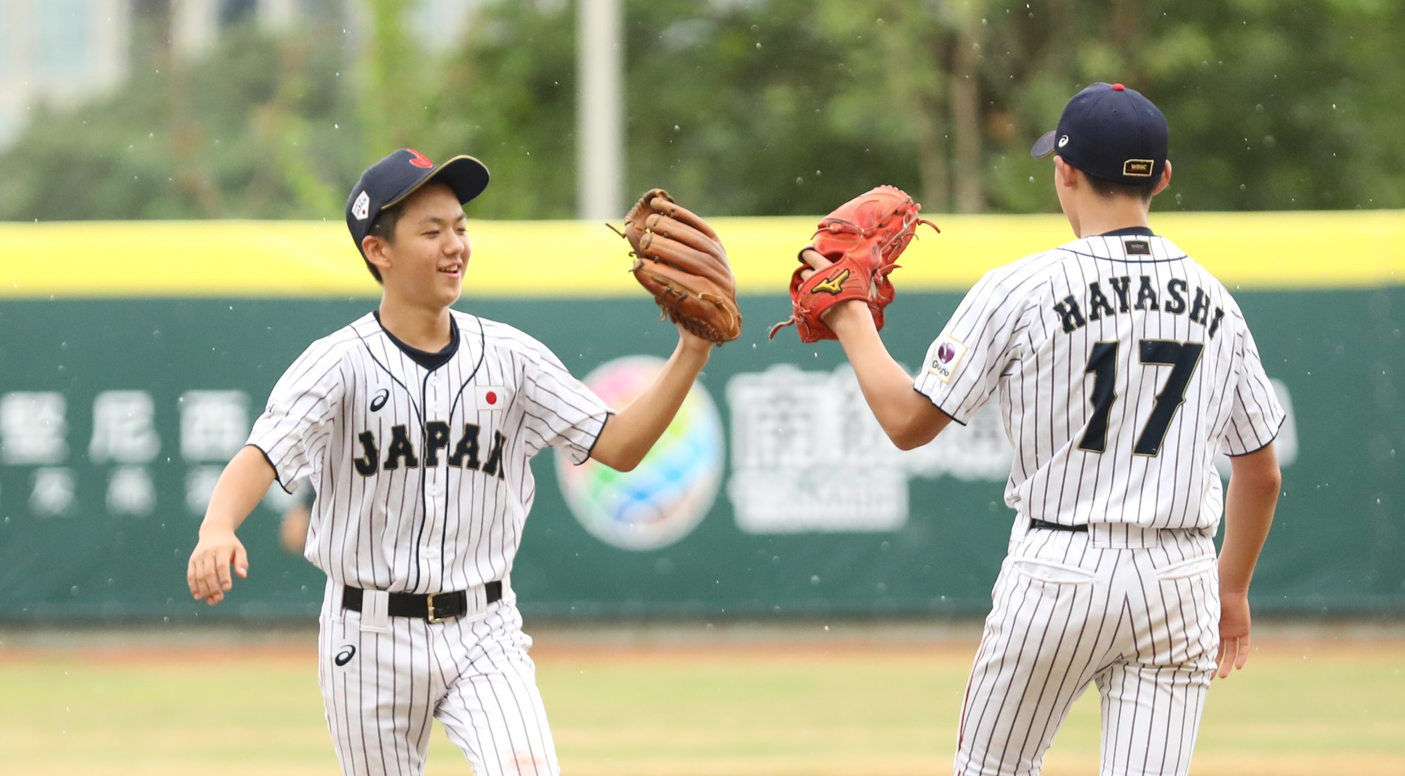 A great play by center fielder Rui Akazawa helped Japan's pitchers