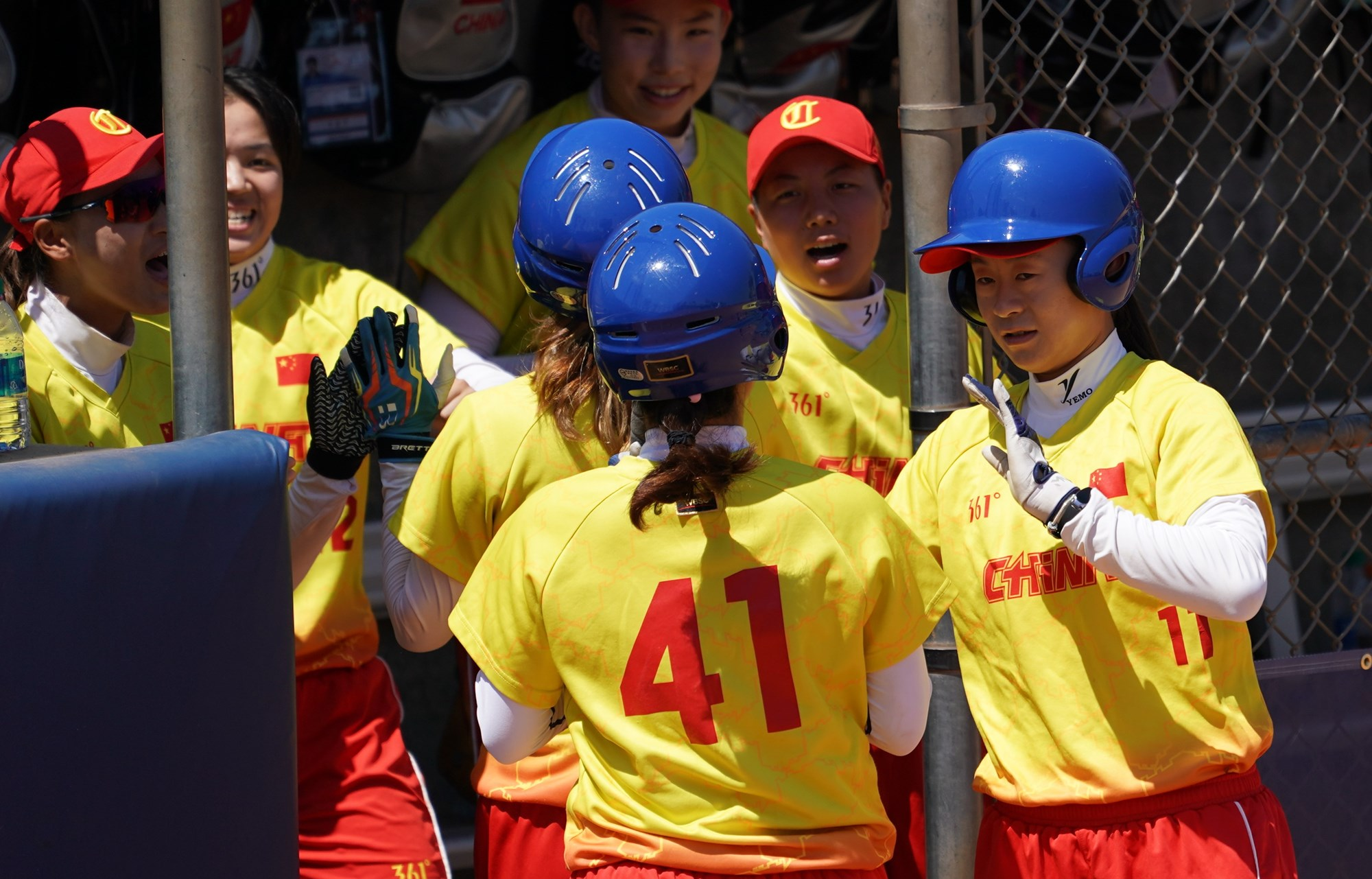 China scored sevent in the fifth and earned the win