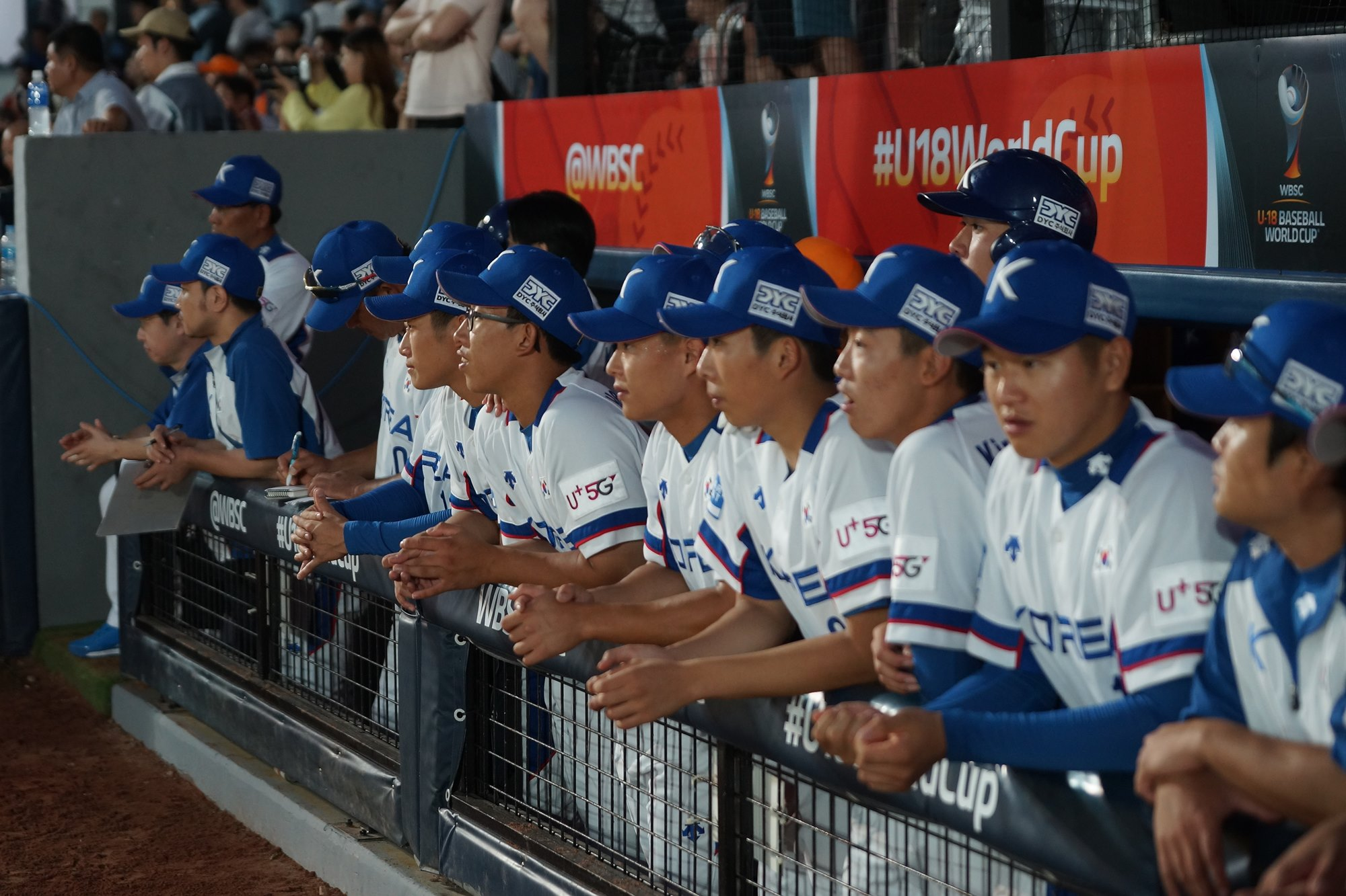The dug out of the hosts Korea