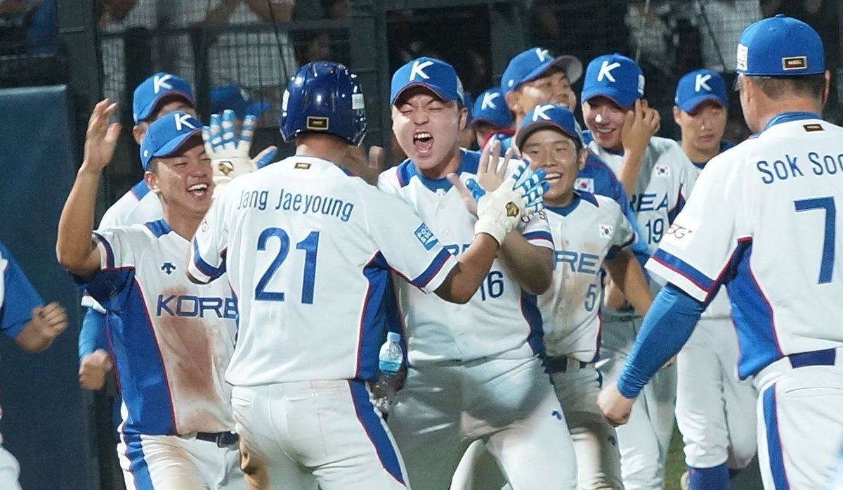 Korea's celebration after the walk-off win