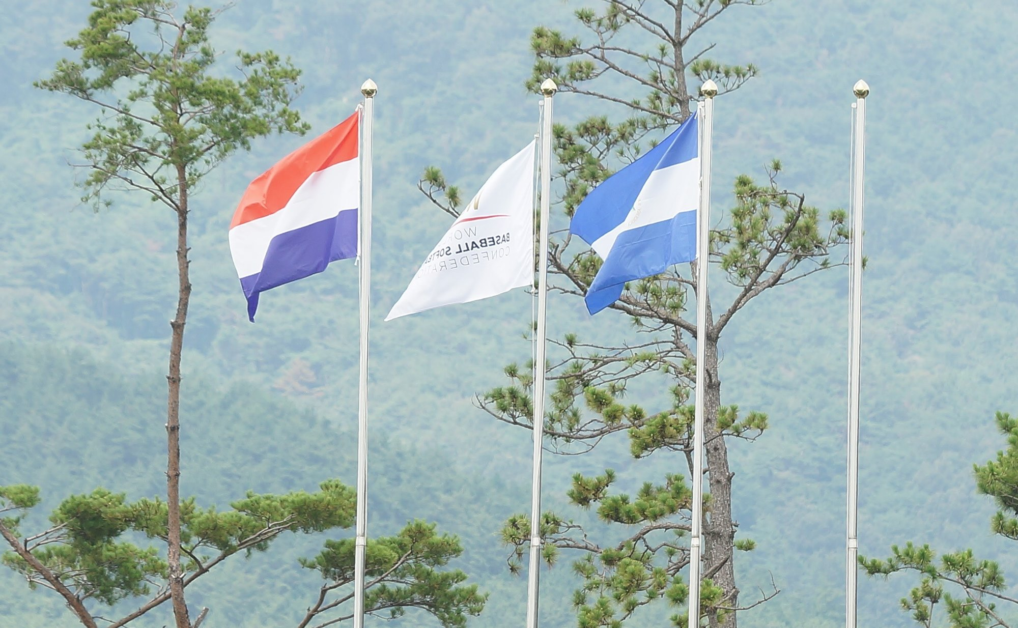 Netherlands and Nicaragua entered the game with different perspectives