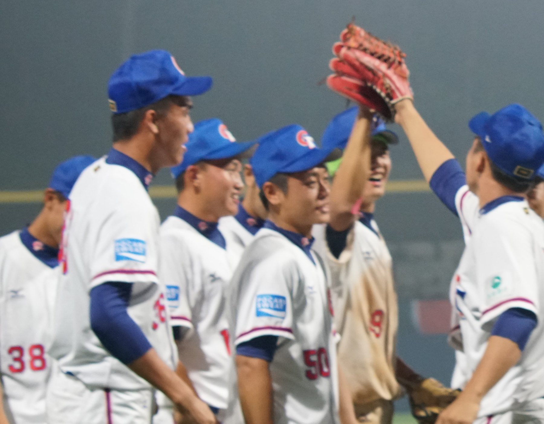 Chinese Taipei could celebrate