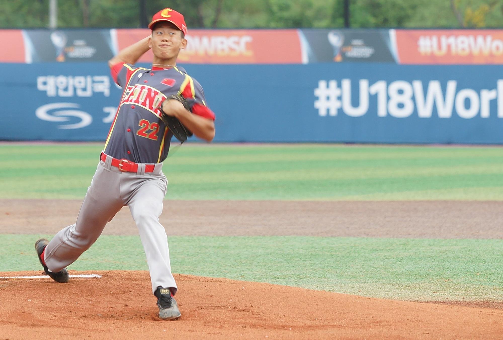China's Zhang Yifei