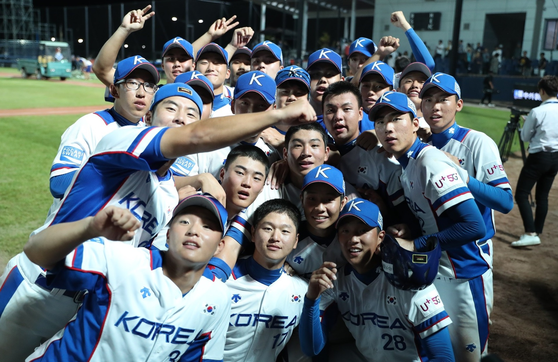 Selfie time for Korea
