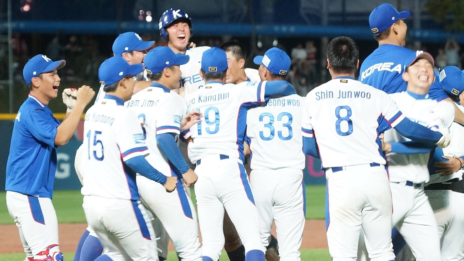 Korea had an emotional reaction after walking it off in the bottom of the tenth
