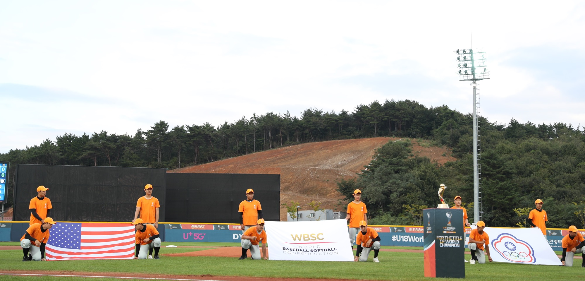 The U-18 Baseball World Cup final began in a beautiful day in Gijang
