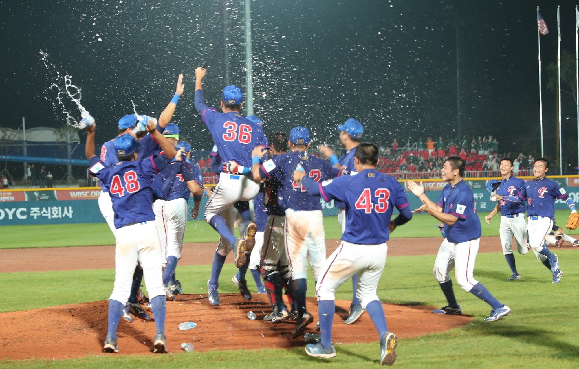 Chinese Taipei earned the win