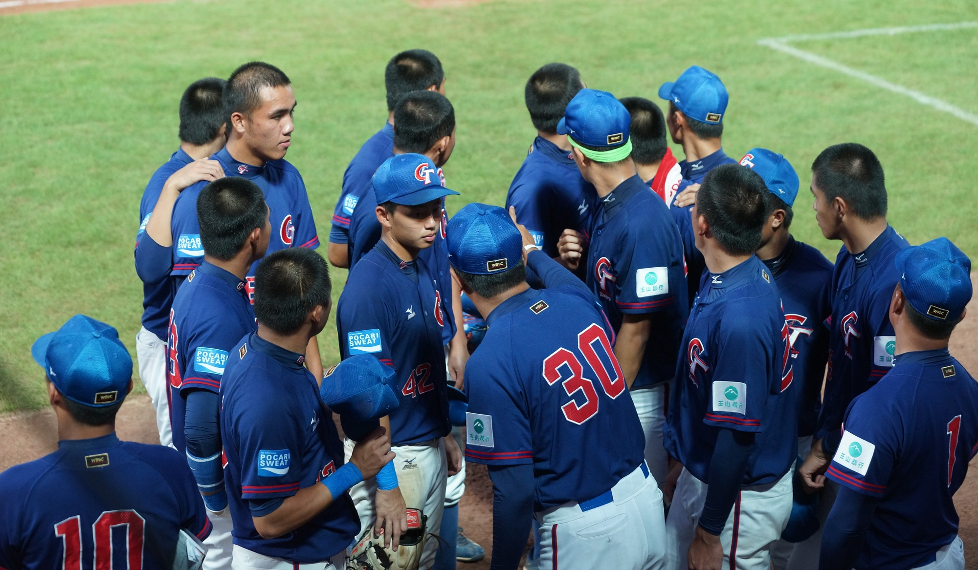 Chinese Taipei before the game