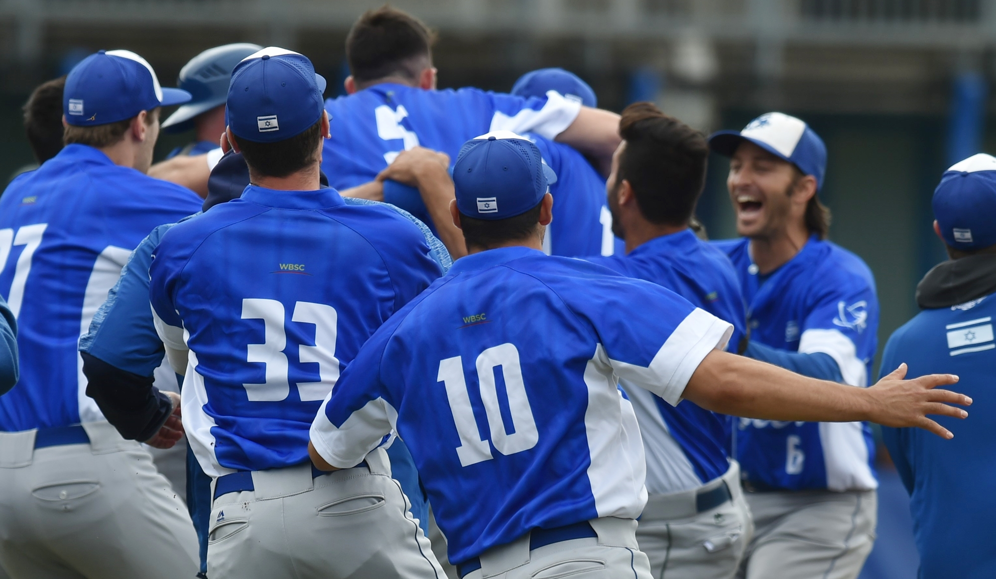 Israel celebrates after the final out