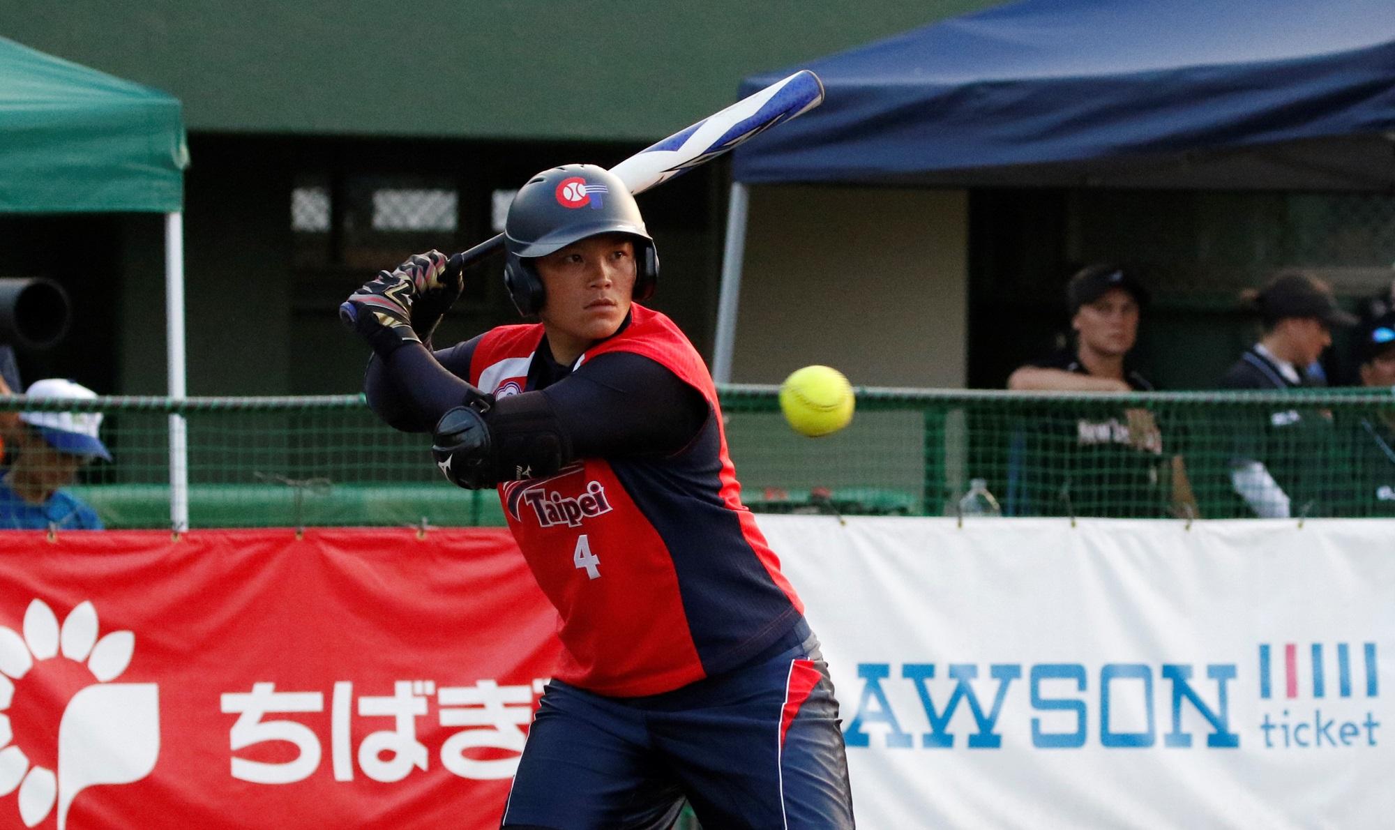 Chinese Taipei sluggin catcher Li Szu Shin