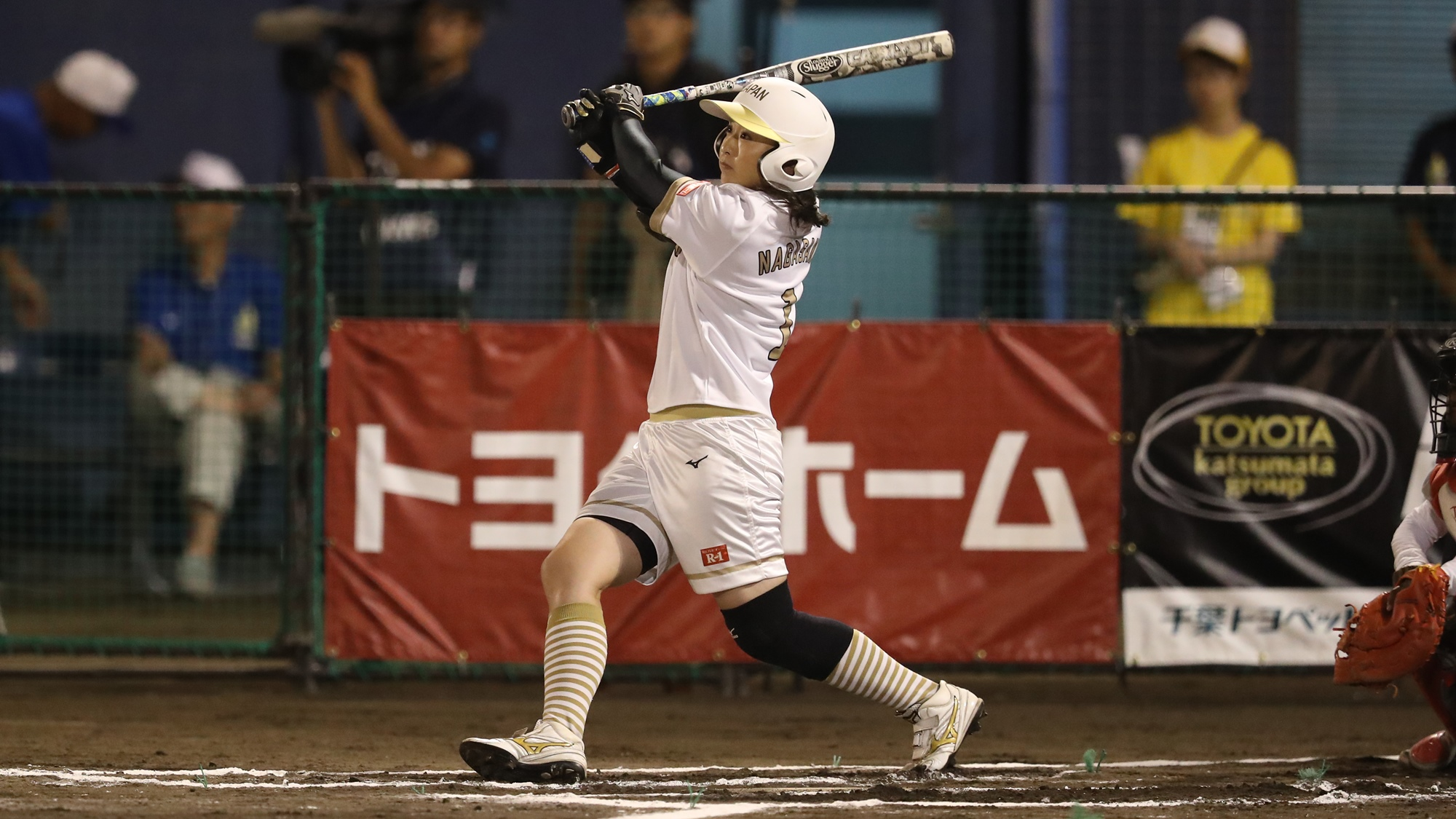 Nozomi Nagasaki homered twice in Japan's victory over Botswana