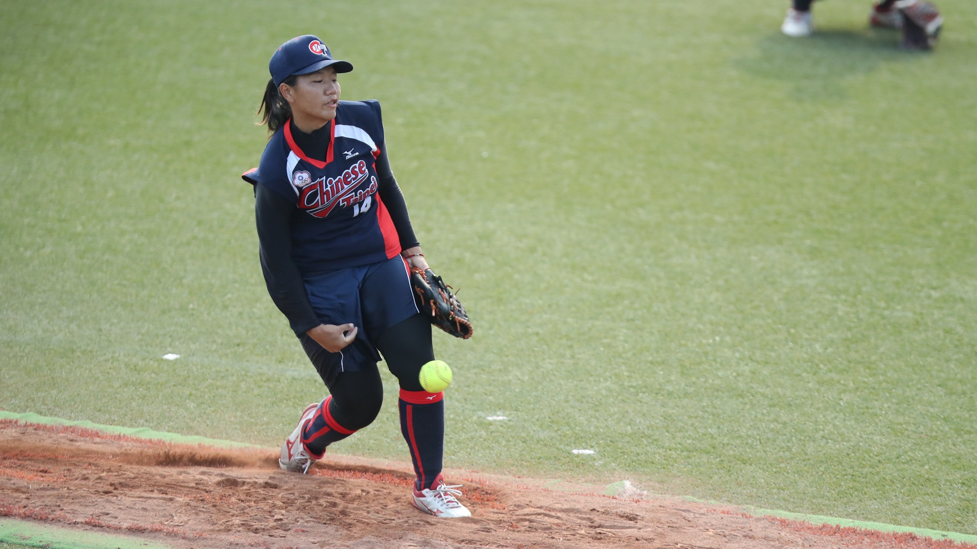 Chia-Chen Tsai received 2 runs and 3 hits in 3.2 innings