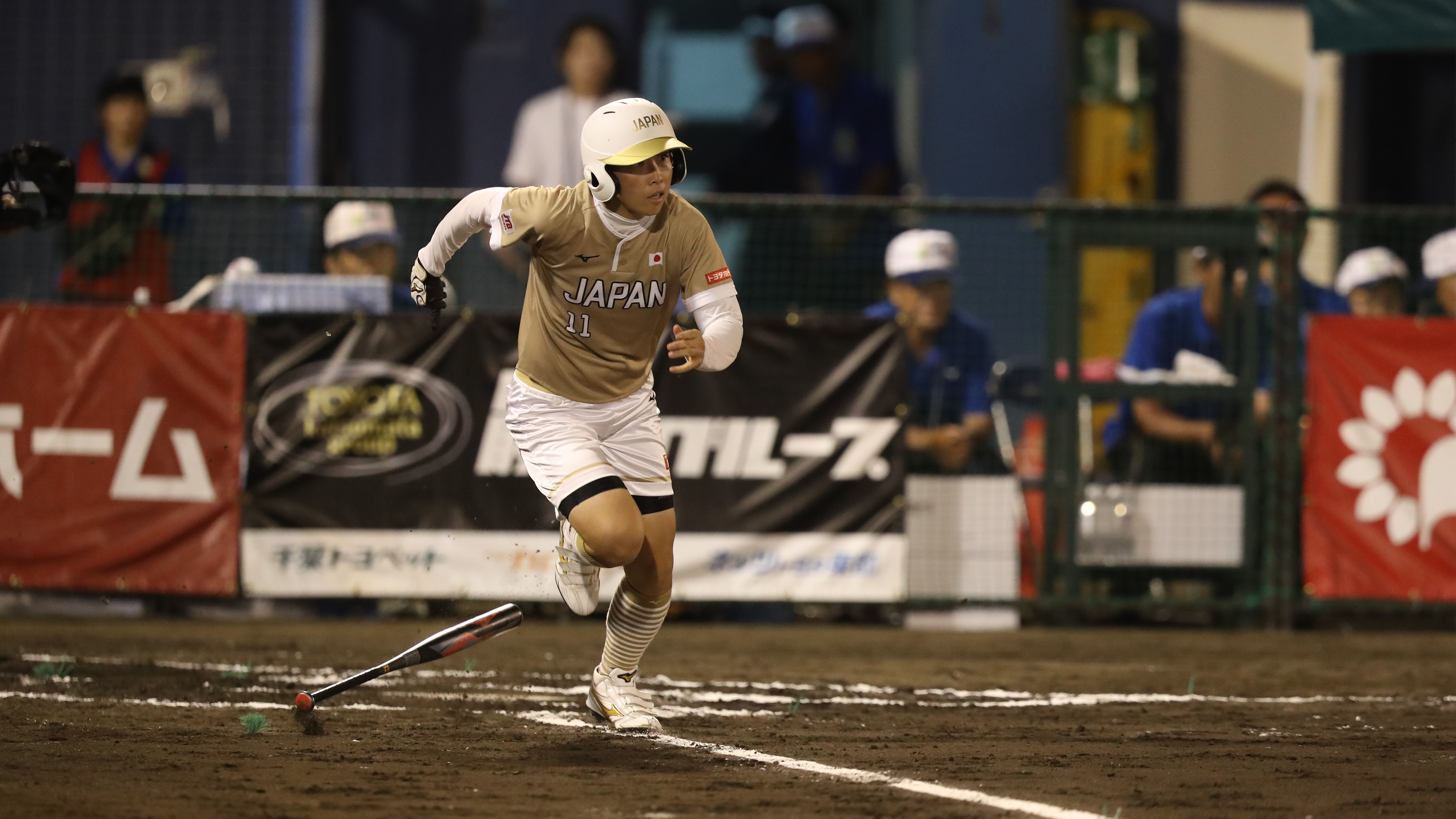 Eri Yamada runs the bases