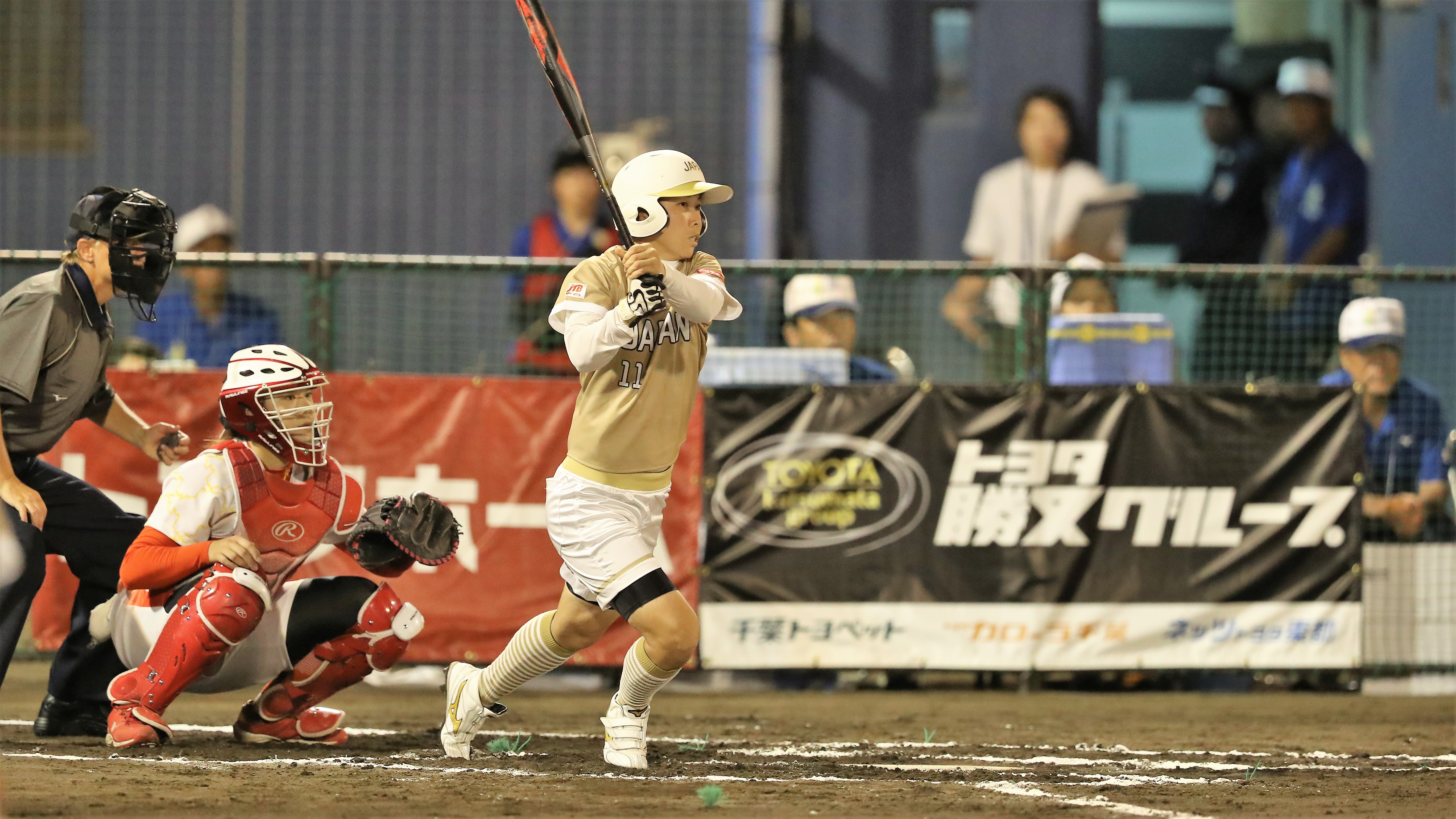 Eri Yamada hit a double and a home run in her first 2 at bats