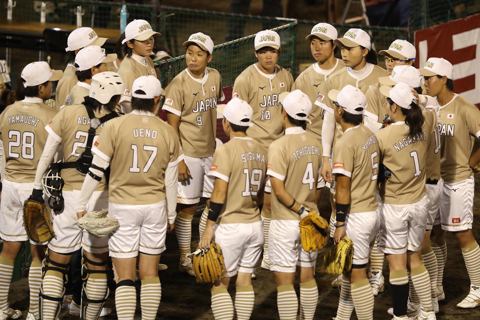Japan's team spirit