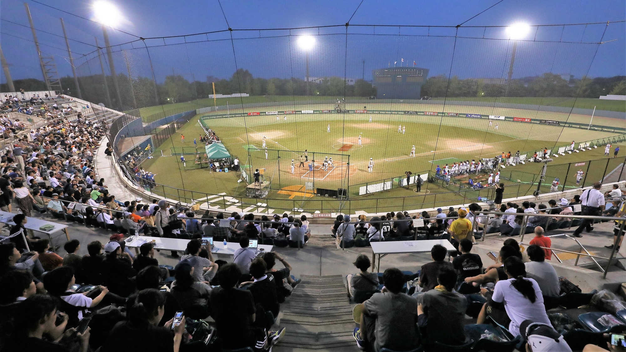 Another great crowd welcomed Japan in Zett A Ball Park