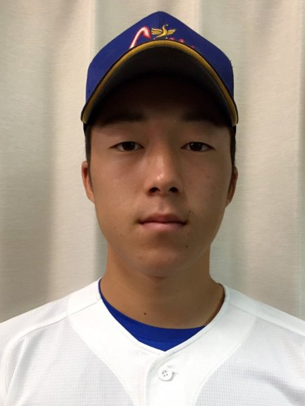 XXVIII U-18 Baseball World Cup 2017