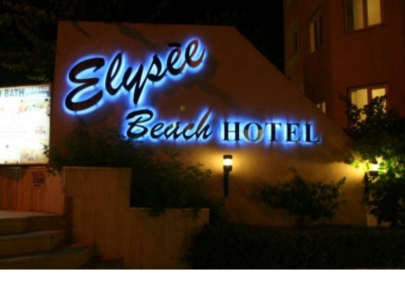 ELYSEE BEACH HOTEL15815
