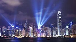 Hong Kong Otelleri