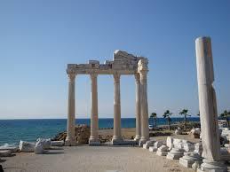 Side İslami Otelleri