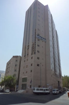 Fatih Plaza