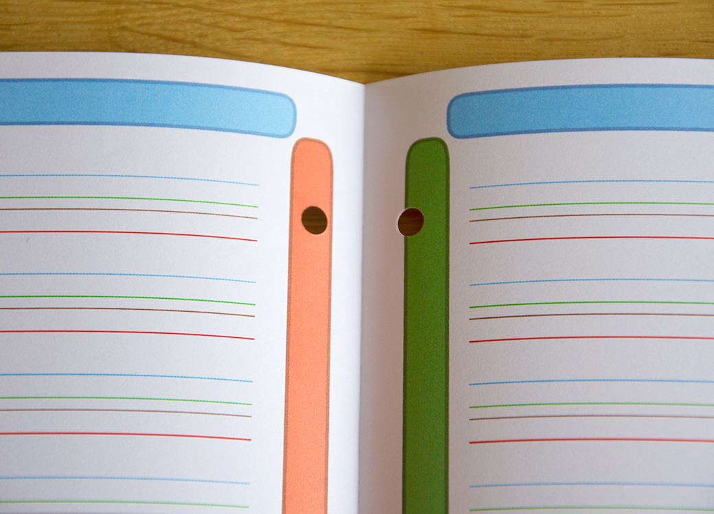Copies simples et doubles 2 mm