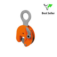 Pewag VCW | Vertical Lifting Clamps